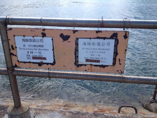 Tai O Heritage Hotel: Sign with details for the boat