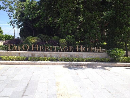 Tai O Heritage Hotel: Sign at front of hotel