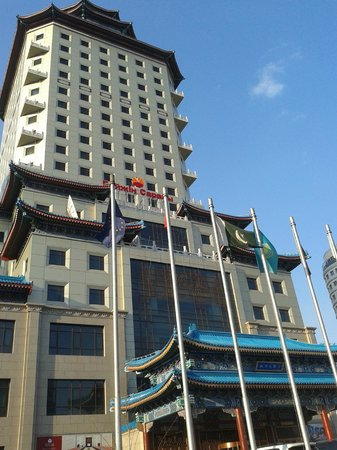 Beijing Palace Soluxe Hotel Astana: Main view