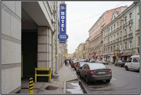 Nevskiy Express Hotel: Hotel entree