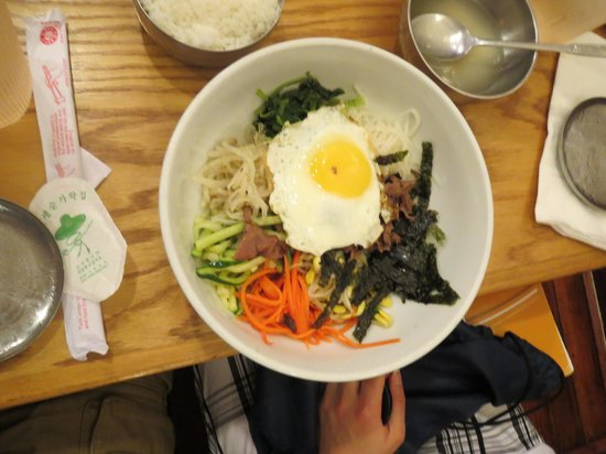 Korea House: Rice with beef, egg and vegetables