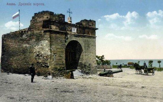 Russian Gate