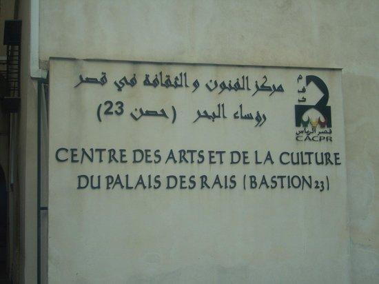 Le Bastion 23 - Palais des Rais : Palais des rais