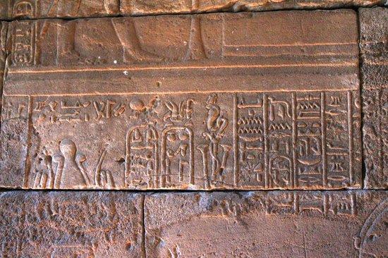 Templo de Debod : Religious scenes