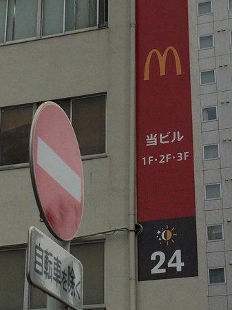 Shinjuku Golden Gai : Shinjuku McD