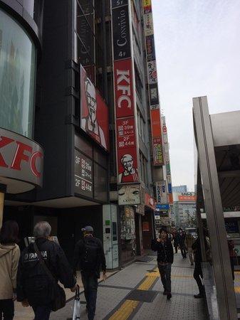 Shinjuku Golden Gai : Shinjuku KFC