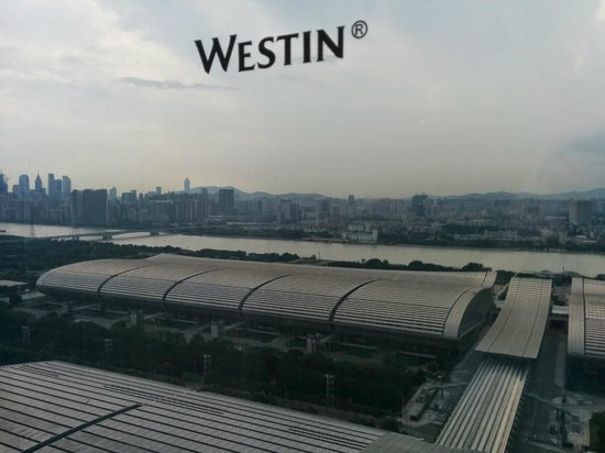 The Westin Pazhou: View of Pearl River