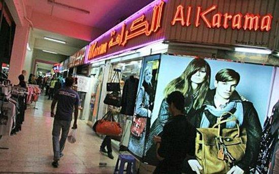 Karama Market: vendors