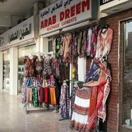 Karama Market: street pathways shops