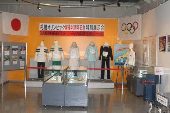 Sapporo Olympic Museum: さっぽろで冬季オリンピックが開催されました。