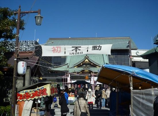 Fukagawa Fudodo: 深川不動堂