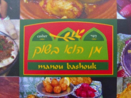 Manou Ba Shouk : Restaurant's name