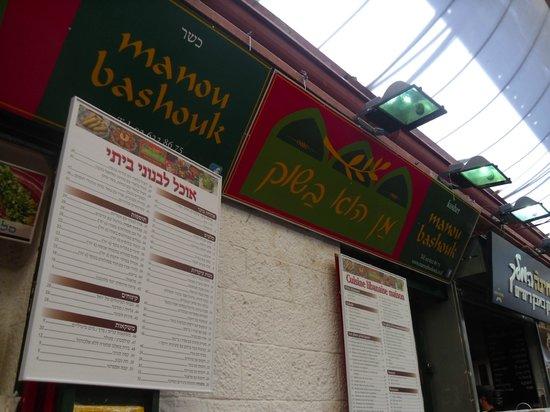 Manou Ba Shouk : Restaurant