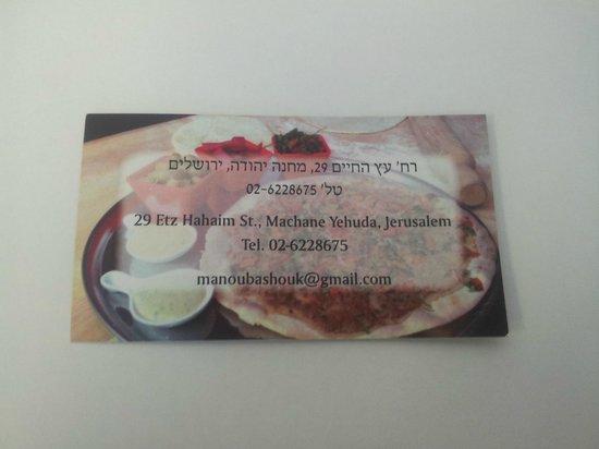 Manou Ba Shouk : Restaurant card
