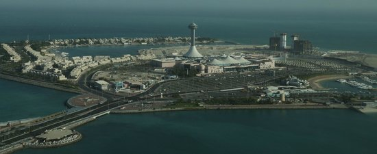 The St. Regis Abu Dhabi : St Regis Hotel - View of Marina Mall & Breakwater From 43rd Floor Suite