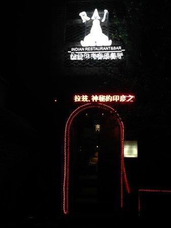 The Raj - Beijing, Indian Restaurant & Bar