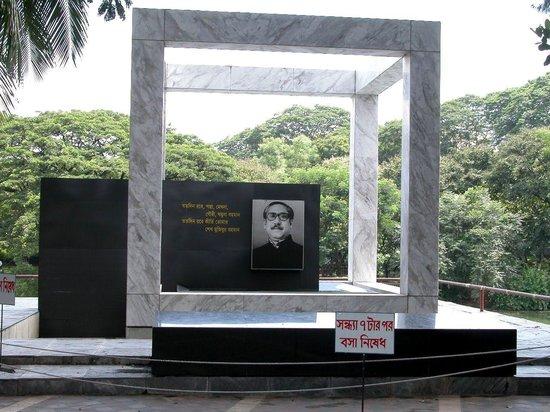 Museum Peringatan Bangabandhu