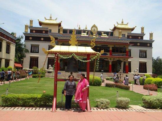 Namdroling Nyingmapa Monastery: Main Temple