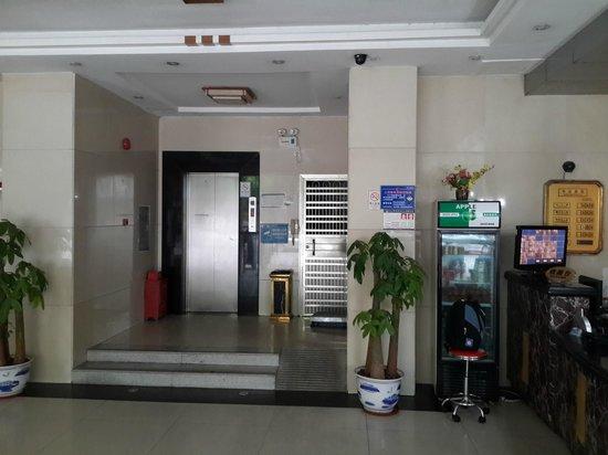 GreenTree Guangzhou Baiyun International Airport Huaxi Road : Фойе