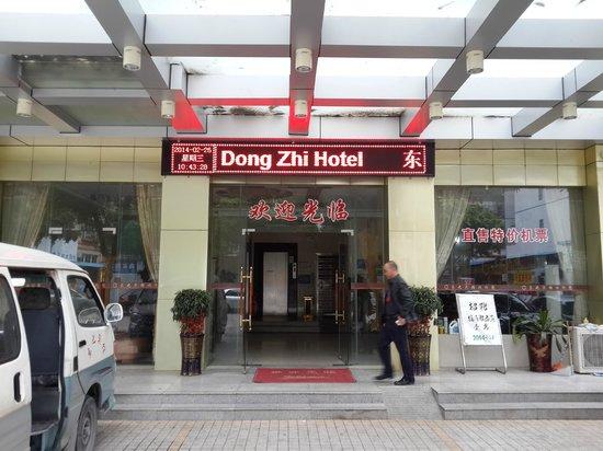 GreenTree Guangzhou Baiyun International Airport Huaxi Road : Вход