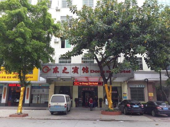 GreenTree Guangzhou Baiyun International Airport Huaxi Road : Общий вид