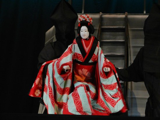 Gion Corner: Bunraku Puppet Theatre