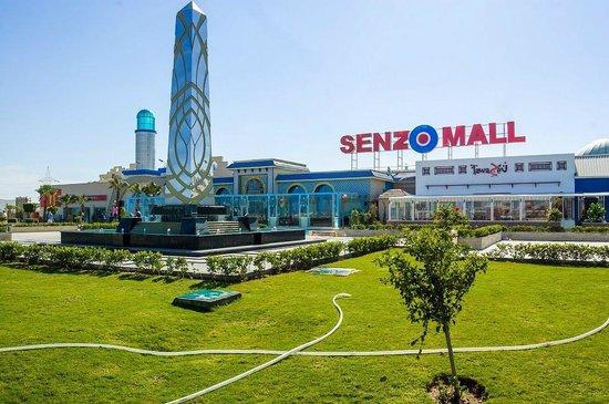 先祖购物中心