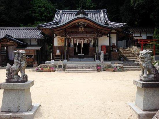 Isonokami Futsumitama Shrine