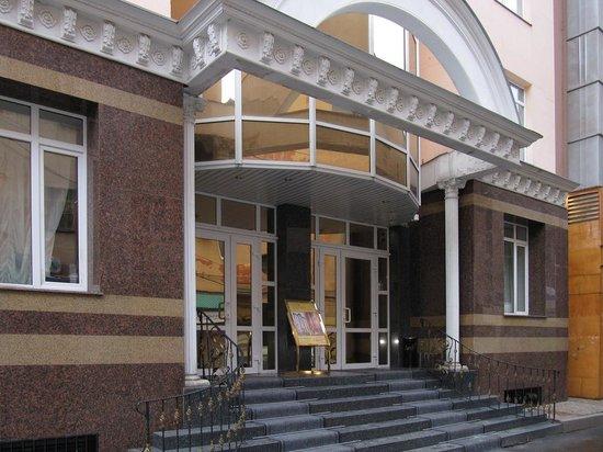 Victoria Hotel: Eingang