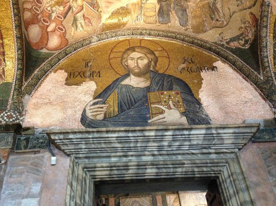 Museum Chora-Kirche: Beautiful mosaics