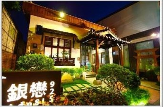 Tainan, Taiwan: 好有fu的店