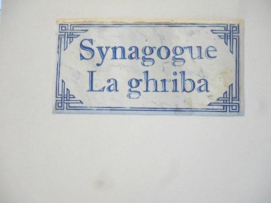 El Ghriba Synagogue: Signage