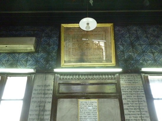 El Ghriba Synagogue: inside the Synagogue