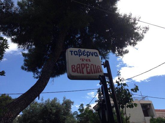 Taverna Ta Varelia: getlstd_property_photo