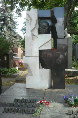 Novodevichy (New Maiden) Convent and Cemetery: Intriguing  Sculpture