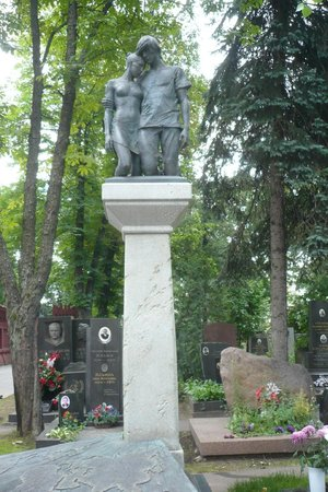 Novodevichy (New Maiden) Convent and Cemetery: Sculpture on a column