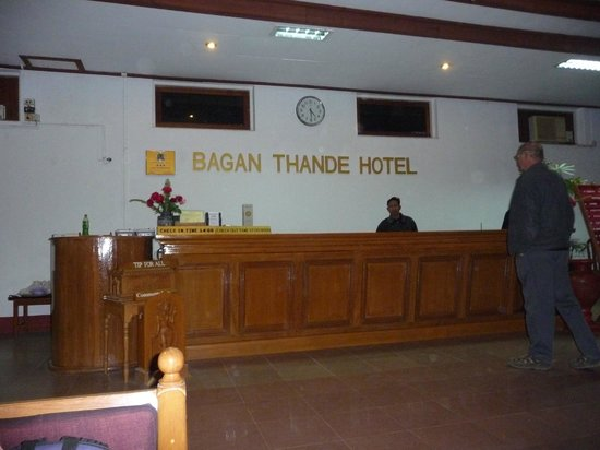 Thande Hotel Bagan : Hotel reception area