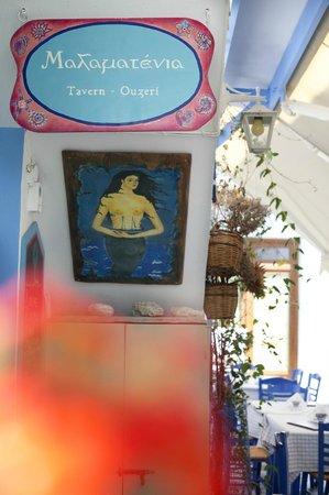 Malamatenia tavern, summer 2013
