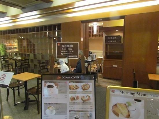 Hotel Hokke Club Kyoto: Ground floor cafe