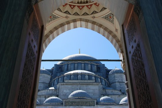 Fatih Mosque and Complex : Fatih Mosque