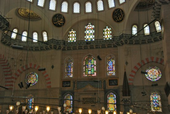 Fatih Mosque and Complex : Fatih Mosque  II