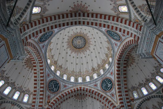 Fatih Mosque and Complex : Fatih Mosque III