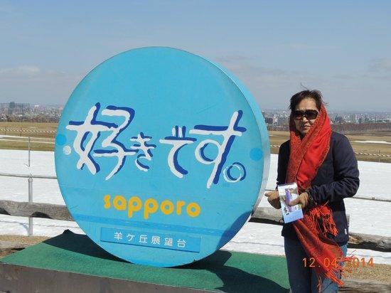 Sapporo Hitsujigaoka Observation Platform : 'I Love Sapporo'