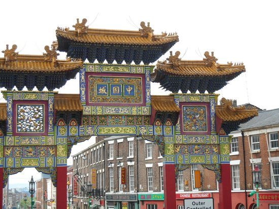 Another View of the Arch to Chinatown
