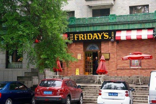 Beijing Friendship Hotel: フライデーズがあります