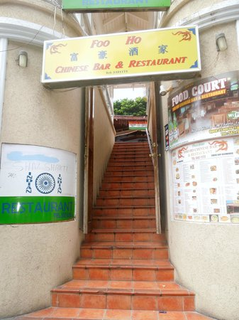 Shiv Shakti Bar and Indian Restaurant: The odd entrance to the Philipsburg location - up the stairs and to the left