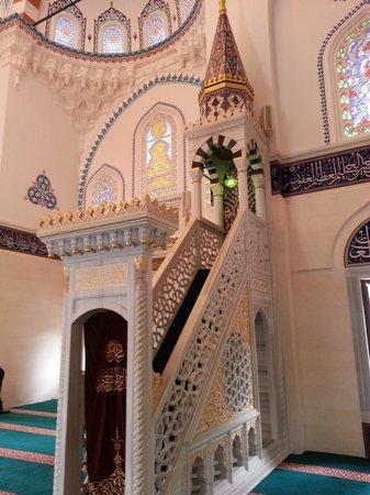 Tokyo Camii & Turkish Culture Center: Mimbar