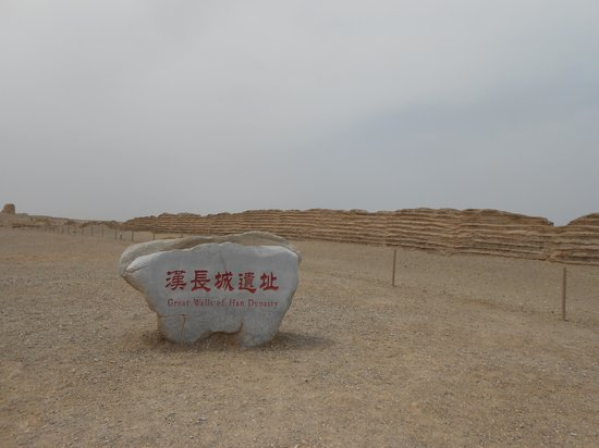 Great Wall of Han Dynasty: 漢長城