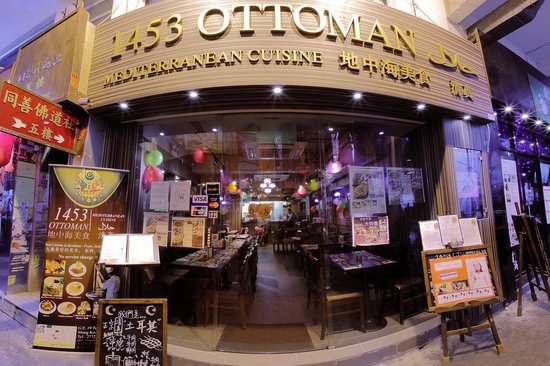 Image result for 1453 ottoman mediterranean turkish restaurant hong kong