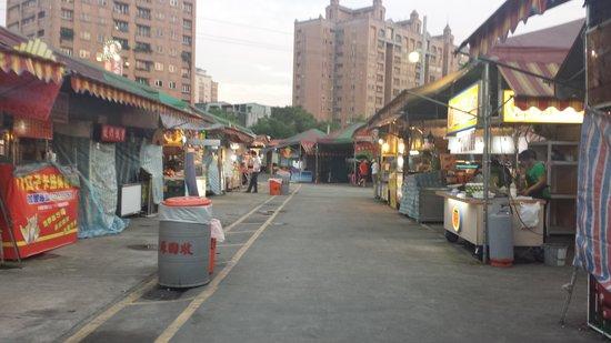 Shu Lin Daan Garden Torist Night Market